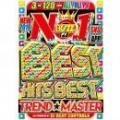 DJ Beat Controls / No.1 Buzz PV Best Hits Best (3DVD)