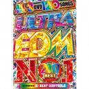 DJ Beat Controls / ULTRA EDM No.1 2017 Best (3DVD)