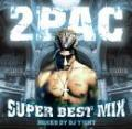 DJ T!GHT / 2PAC SUPER BEST MIX
