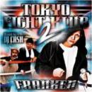 FRANKEN / TOKYO FIGHT KLUB 2 mixed by DJ CASH