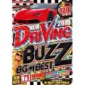 DJ Beat Controls / 2019 Driving Buzz BGM Best (3DVD)