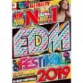 DJ Beat Controls / No.1 EDM Festival 2019 (3DVD)