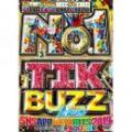 I-SQUARE / NO.1 TIK BUZZ Tokerss BEST HITS (3DVD)