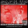 SIMON JAP a.k.a. KAMIKAZ / 2006 AT OKINAWA EVERYDAY REC - MIXED BY DJ かしん