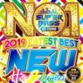 DJ 2Click / No.1 Super Bass -New Hits Collection- (2CD)