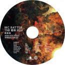 MC BATTLE THE罵倒 2018 -開幕戦-