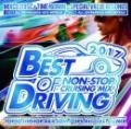 V.A / BEST DRIVING -NON STOP CRUISIN MIX-OFFICIAL MIXCD (2CD)