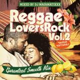 DJ MA$AMATIXXX / REGGAE LOVERS ROCK Vol.2