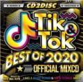 AV8 ALL DJ'S / TIK&TOK -BEST OF 2020- OFFICIAL MIXCD (2CD)