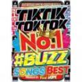 VDJ DOPE / TIK TIK TOK TOK -NO.1 BUZZ SONGS BEST-