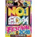 DJ★Scandal! / No.1 EDM Festival 2018 (3DVD)