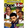V.A / DopeTube -Best Of Hip Hop Video Mix- Vol.3