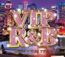 DJ YUTA / VIP R&B