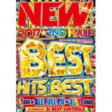 DJ Beat Controls / 2017 New Best Hits Best (3DVD)