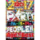 DJ★Scandal! / 2017 Party People Age Best (3DVD)