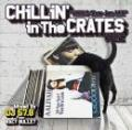 DJ 57.8 from Racy Bullet / Chillin' In The Crates Vol.2 (Vinyls Slow Jam Mix)