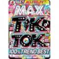 DJ Beat Controls / Max Tik & Toker 100% Trend Best (4DVD)