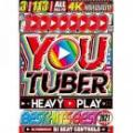 DJ Beat Controls / YouTuber Heavy Play Best Hits Best 2021 (3DVD)