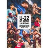 【予約】 V.A / U-22 MC BATTLE 2019 FINAL (10/25)