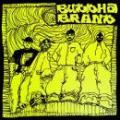 BUDDHA BRAND / これがブッダブランド! [初回限定盤(2CD)]