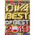 I-SQUARE / DIVA BEST OF BEST 2019 (4DVD)