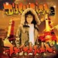 FEIDA-WAN / DIESEL BURN 3 - SPECIAL STARRING DJ VALLY
