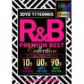 DJ★Sparks / R&B Premium Best Collection (3DVD)