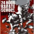 V.A / 『24 HOUR KARATE SCHOOL JAPAN』 ALL MUSIC PRODUCED by SKI BEATZ