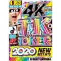 DJ Beat Controls / 4K Tik & Toker 2020 (4DVD)