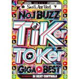 DJ Beat Controls / No.1 Buzz Tiker Toker Giga Best (4DVD)