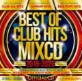 AV8 ALL DJ'S / BEST OF CLUB HITS 2019-2020 OFFICIAL MIXCD (3CD)