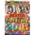 I-SQUARE / DIVA BEST OF PARTY 2018 (3DVD)