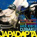 DJ BAKU / POPGROUP & ブレス式 PRESENTS, JAPADAPTA VOL.3