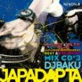 【DEADSTOCK】 DJ BAKU / POPGROUP & ブレス式 PRESENTS, JAPADAPTA VOL.3