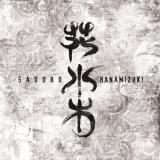 GADORO / 花水木
