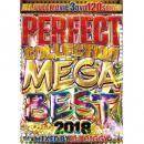 DJ DIGGY / PERFECT COLLECTION MEGA BEST2018 (3DVD)