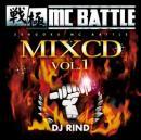 DJ RIND / 戦極MC BATTLE MIXCD VOL.1