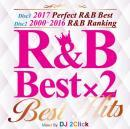DJ 2Click / R&B Best x2 (2CD)