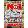 DJ Beat Controls / No.1 Best Buzz Hits 2019~2020 (4DVD)