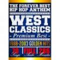 V.A / West Classics Premium Best