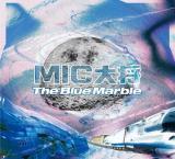MIC大将 / The Blue Marble