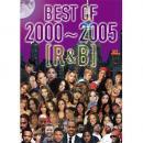 V.A / BEST 0F 2000~2005 R&B