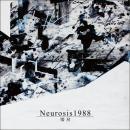 切刃 / Neurosis1988