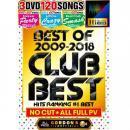 GORDON S FILM / BEST OF CLUB BEST 2009 - 2018 (3DVD)