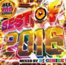 DJ GENIUS / BEST OF 2016