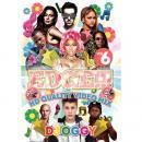 DJ OGGY / EDGE!!! Vol.6 -HD Quality Video MIX-
