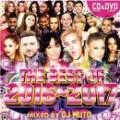DJ MUTO / THE BEST OF 2016~2017 (CD+DVD)