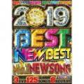 I-SQUARE / 2019 BEST NEW BEST -NO.1 NEW SONG- (3DVD)