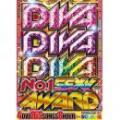 I-SQUARE / DIVA DIVA DIVA -NO.1 SEXY AWARD- (4DVD)