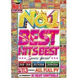 DJ Beat Controls / No.1 Best Hits Best 5 Years Special (3DVD)